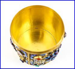 Chinese Gilt Silver Lidded Jade / Enamel & Semi-Precious Stone Tea Caddy, 19th C