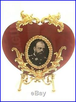FABERGE Imperial semiprecious stone carnelian picture frame