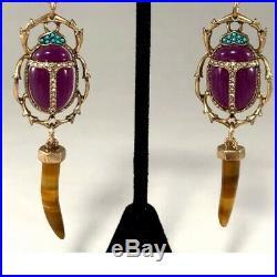 Oscar de la Renta Scarab earrings set with Semi Precious stones new with no t