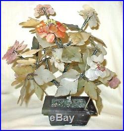 Vtg Jade Semi Precious Stone Bonsai Flower Tree Rose Quartz Agate Carnelian Semi Precious Stones